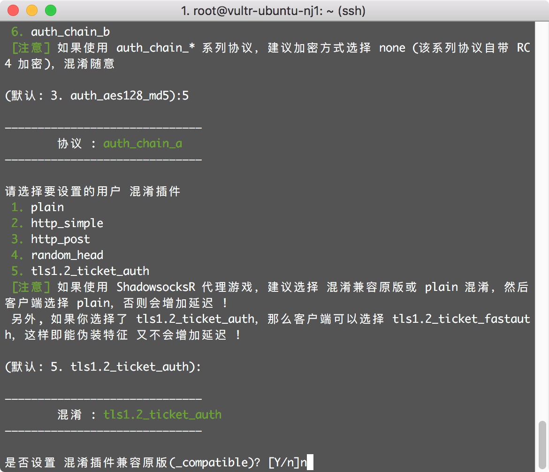 Setting Up a ShadowsocksR Proxy Server   101对双生儿's Blog